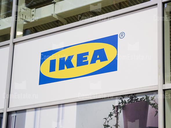 Под свои магазины IKEA изучает 30 столичных площадок