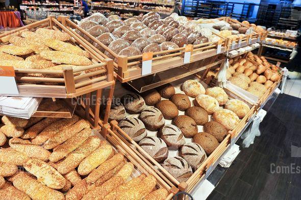В российской столице пройдут торги направо торговать продукты питания
