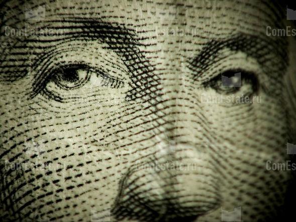 Сберегательный банк  получил бизнес-центр President Plaza всчет долга на $350 млн